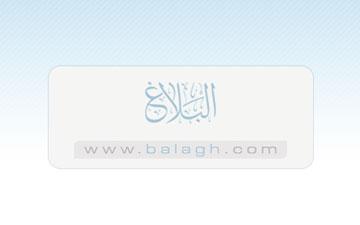 تحركات عربية لعزل الاسد