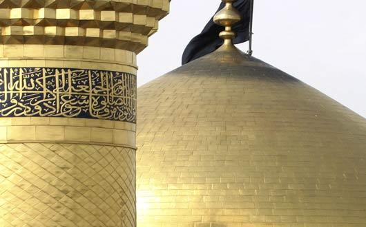 المنظومة القيمية في النهضة الحسينية