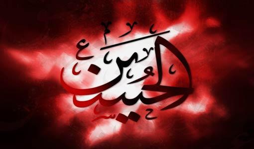 عاشوراء.. لكل المسلمين
