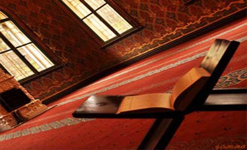 القرآن وظواهر النفس