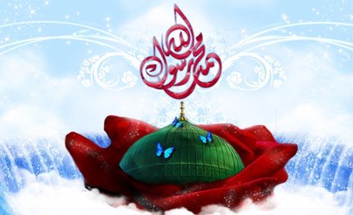 السنة النبوية .. رحمة مهداة للبشرية