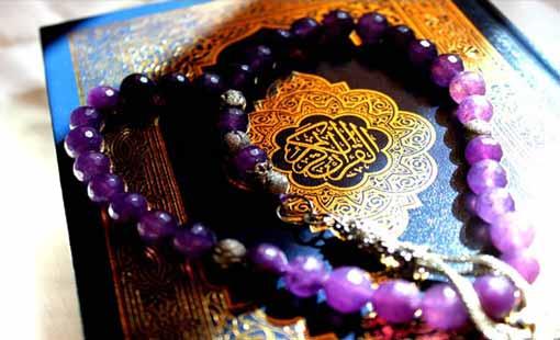 التعاون في رحاب القرآن الكريم