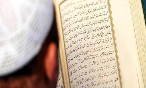 قراءة القرآن.. تجارة لن تبور