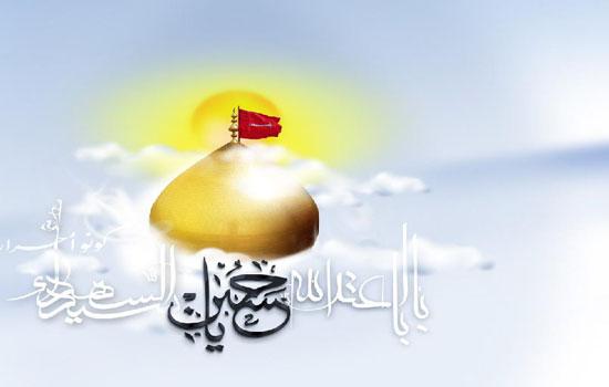 الإمام الحسين (ع) حمل الرسالة دعوةً وجهاداً