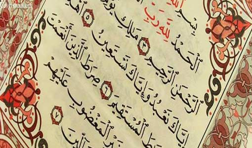 الإيمان في القرآن.. ممارسة حياتية