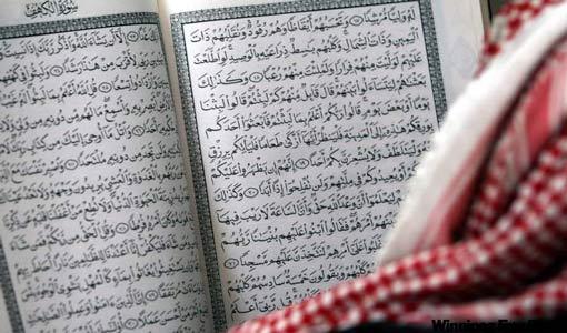 النفاق في القرآن الكريم