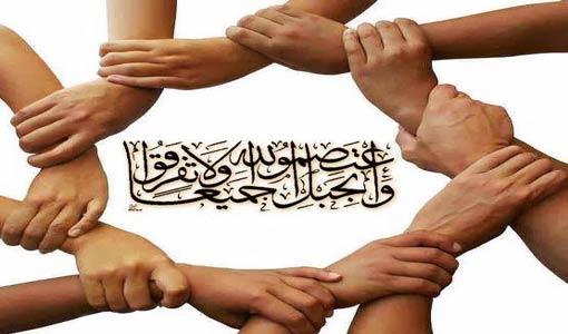 «واعتصموا بحبل الله جميعاً ولا تفرّقوا»