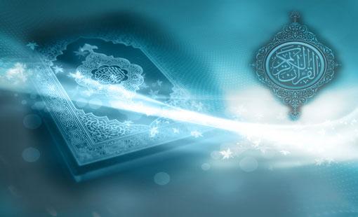 الدنيا والآخرة في الميزان القرآني