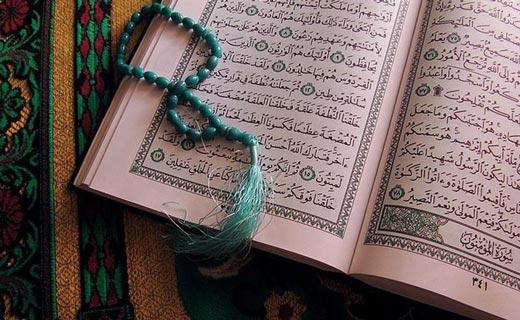 العمل في القرآن