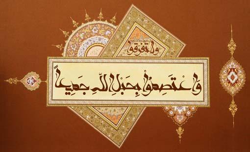 المرابطة في المفهوم الإسلامي