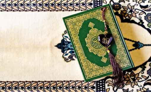 الصداقة في القرآن