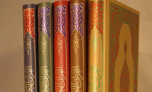 صورة الدين على مرآة القرآن