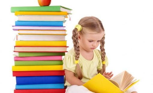 الإعلام المقروء كمصدر لثقافة الطفل