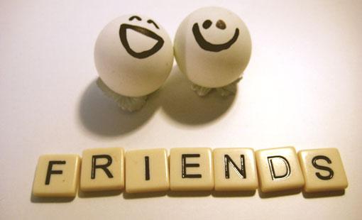 كيف يراك أصدقاؤك؟