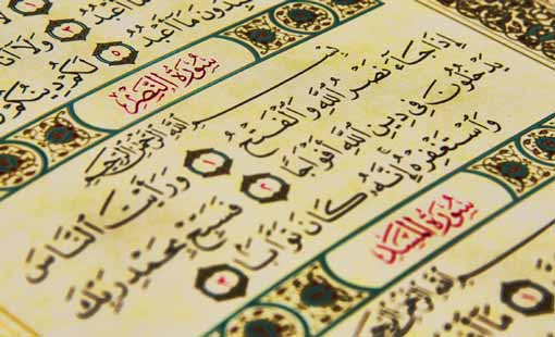 معاني النصر في القرآن الكريم