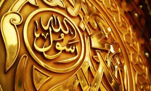 الغُصنُ المحمدي.. «أي بُني، نادِ الناس بأحب أسمائهم»