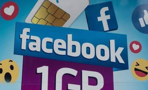 لأول مرة.. إعلانات فيسبوك تحت التقييم