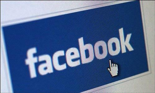 فيسبوك يستجيب لمستخدميه