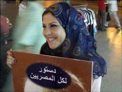 خبير ألماني: الدستور المصري مقبول