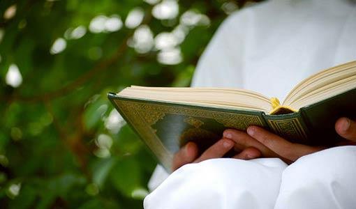 القرآن.. دستور المسلم