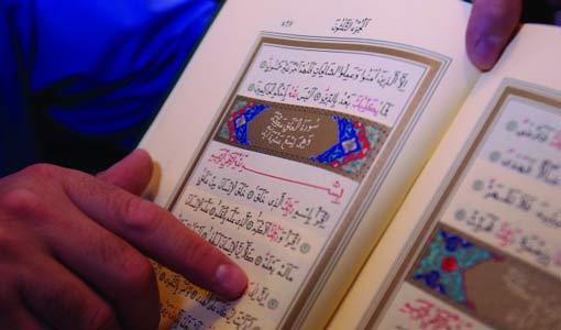 القرآن في رمضان.. كيف ندرسه ونتدبره؟