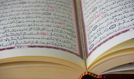 أسرار الخليقة في القرآن