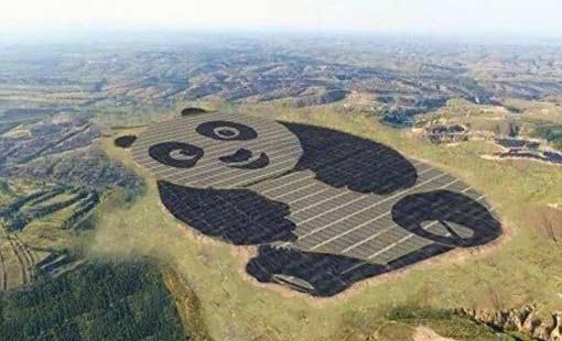 صورة جوية تكشف منشأة صينية فريدة