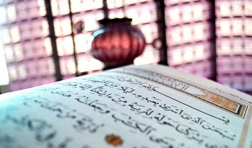 الاختبار الإلهي في القرآن الكريم