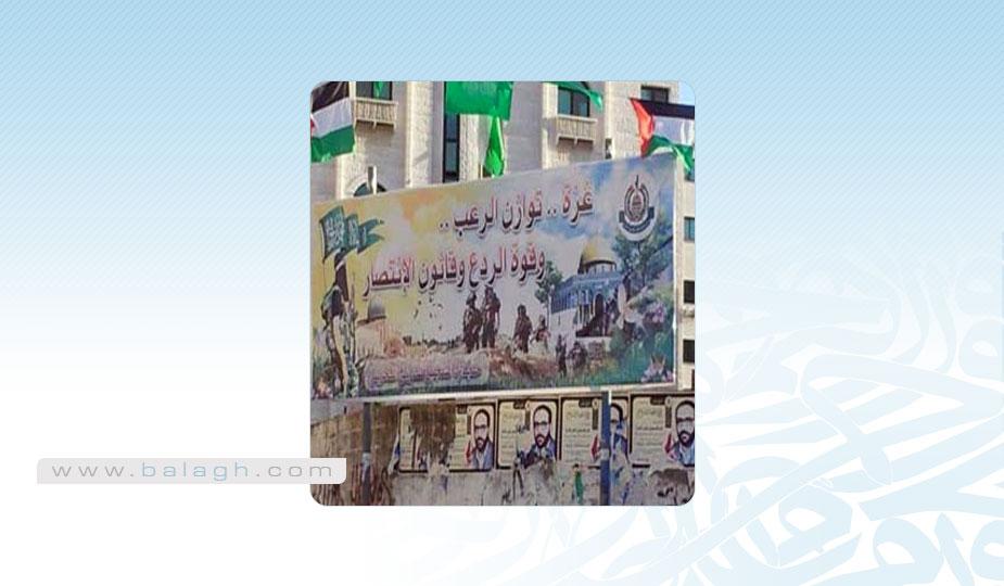 غزة تولد من جديد