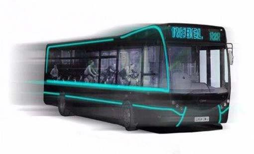 حافلات رياضية قريباً في شوارع لندن