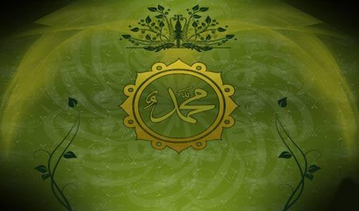 محمد (ص).. نبي الرحمة والهدى