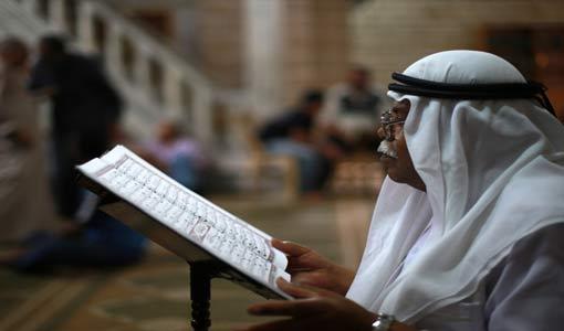البنية القرآنية وشخصية المسلم
