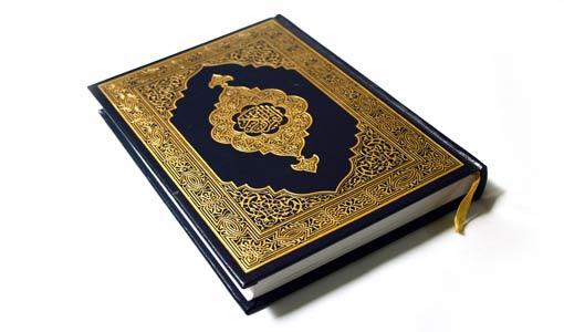 أهمية الحياة المعنوية في المنظور القرآني