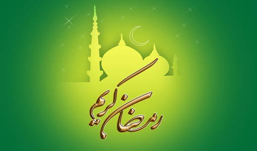 يا أمة الإسلام.. إستعدي للدورة الرمضانية