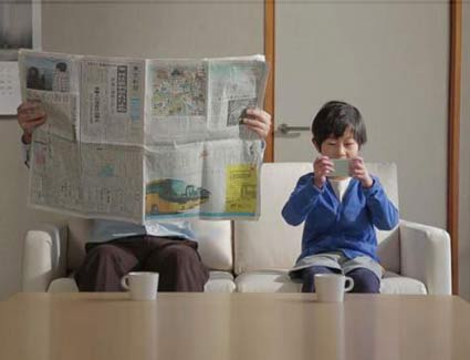 تطبيق لتشجيع الأطفال على قراءة الصحف