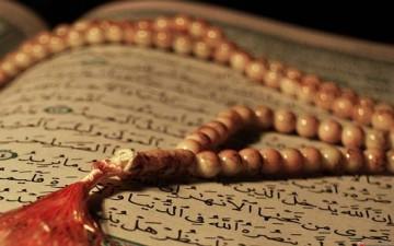 القرآن باعث على الهدوء النفسي