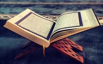 القرآن الهداية المُثلى