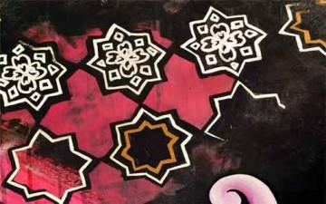 الفن الإسلامي.. وثيقة عالمية