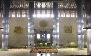 المسجد والمحراب