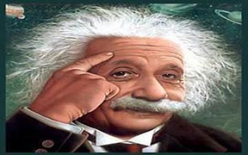 رأي اينشتاين بالله