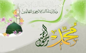 الرحمة كسبيل لرفعة المجتمع الإسلامي