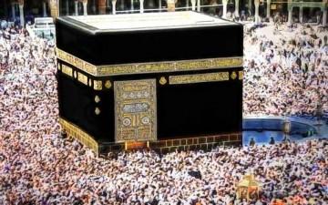 عظمة مكة وبيت الله الحرام