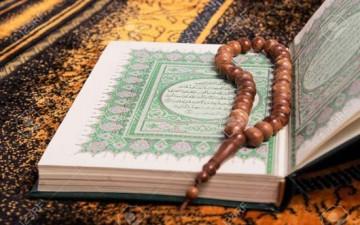 القرآن في نظامه وتشريعه