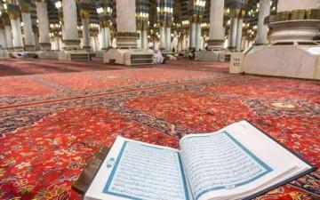 سمات المصلحين في القرآن