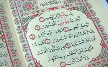 فضل قراءة سورة الحمد