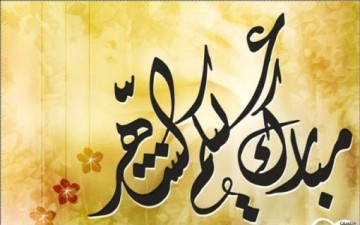 رمضان الكريم.. ربيع العبادة وشهر الضيافة
