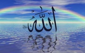 «سنة الله في الكون» عبرة متجددة