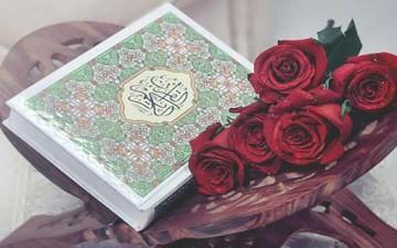 الاتجاهات القرآنية لصنع البيئة الأخلاقية