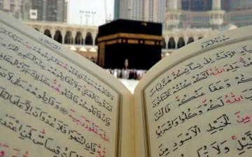 النفس والرؤية القرآنية