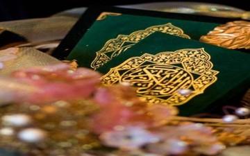 القرآن.. معجزات خالدة